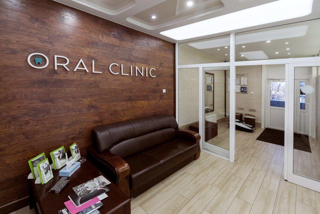 Фото стоматологической клиники OralClinic изнутри